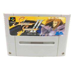 Silva Sage II (Super Famicom / JPN)