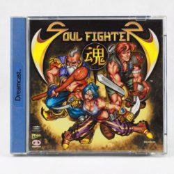 Soul Fighter (SEGA Dreamcast)