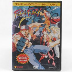 Fatal Fury: The Motion Picture (DVD)